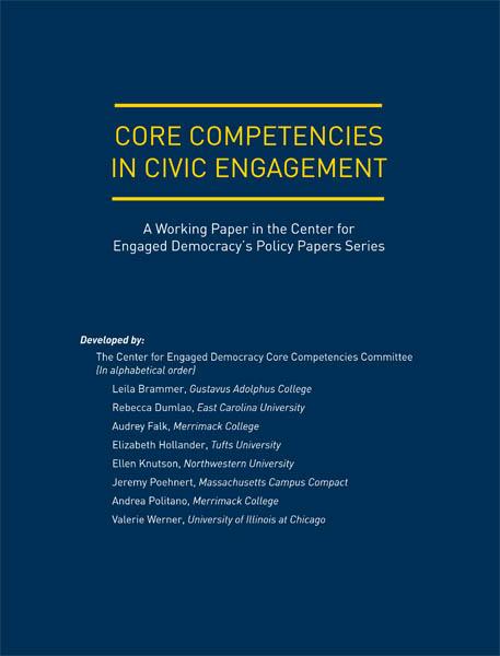 sony core competencies essays